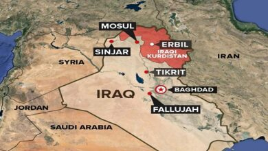 Headline of Iraqi news