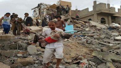 Injure 3 Civilians