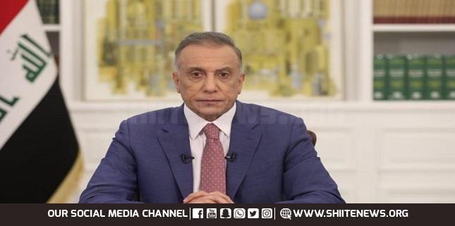 Iraqi PM Al-Kazemi