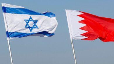 Israeli Delegation Travels to Bahrain