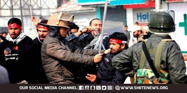 Kashmiri Shia