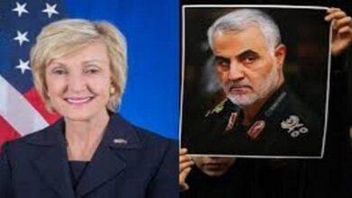 Kill US Envoy