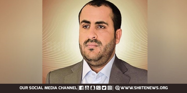 Yemen under attack
