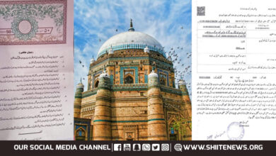 Multan police books octogenarian Sunni follower of Imam Hussain