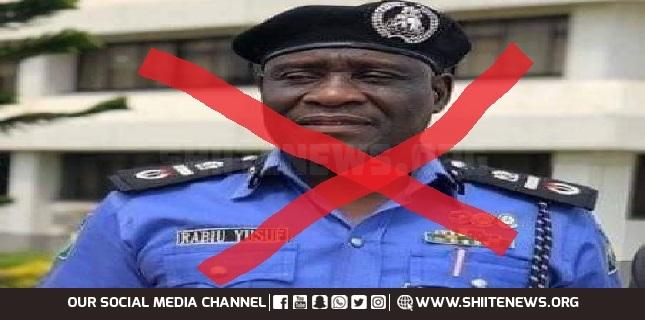Police AIG Rabiu Yusuf