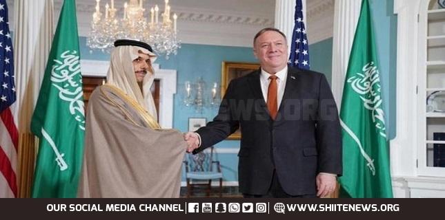 Pompeo Saudi fm
