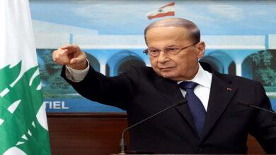 President Aoun