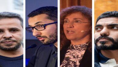 Saudi Dissidents