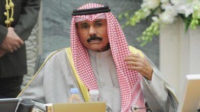 Sheikh Nawaf
