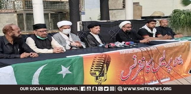 Shia leaders