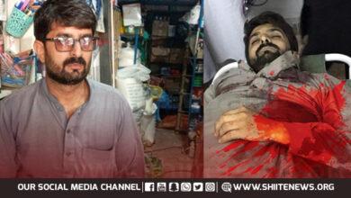 ASWJ Sipah Sahaba terrorists shot martyr a Shia trader