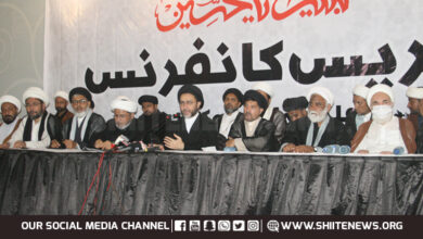 Shia Islamic parties leaders reject sectarian chauvinism