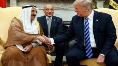 Trump Kuwait