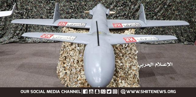 drone strikes against Saudi airport