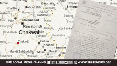 Pakistan police violates Constitutionally guaranteed right of Shia Muslims