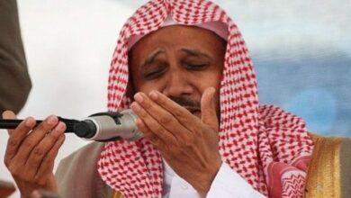 famous Qari Abdullah Basfar
