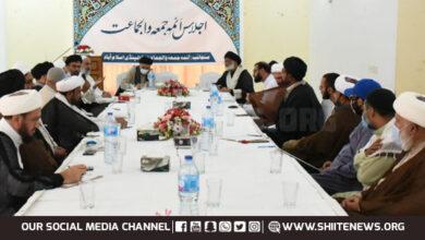 Shia Islamic clerics in Islamabad endorse Karachi Declaration