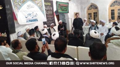 Shia Unity meeting turns down conspiracy against azadari