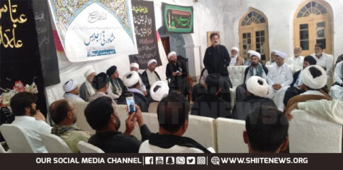 Shia Unity meeting turns down conspiracy against azadari