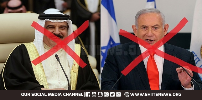 Bahrain-Israel normalization