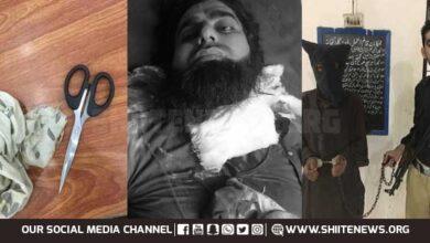 Outlawed Sipah Sahaba cleric injured