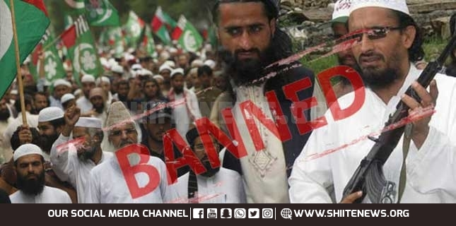 Pakistanis reject outlawed Sipah Sahaba call for strike