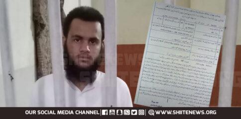 ASWJ cleric rapes a teenage boy in Karachi