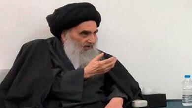 Ayatollah Seyyed Ali Sistani
