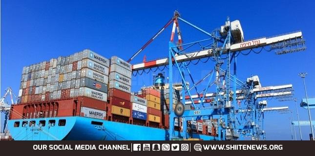 UAE Cargo Ship