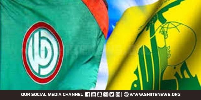 Hezbollah, Amal
