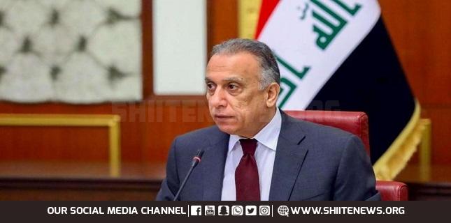 Iraq PM al-Kadhimi