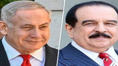Israeli Delegation Visit Bahrain