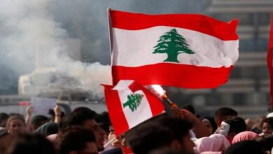 Lebanese torch French flag