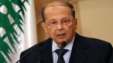Lebanon's new
