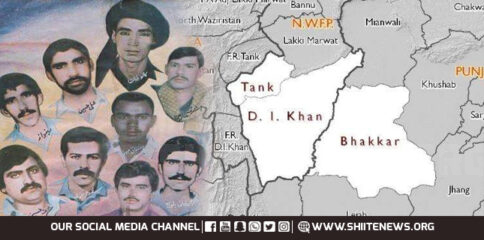 Shia Martyrs of 1988 DIK massacre remembered