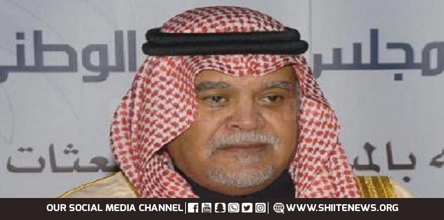 Saudi spy chief