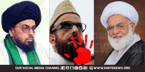 Shia Islamic scholars form moon sighting committee