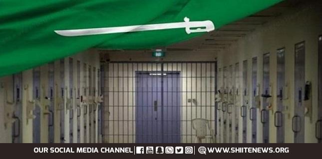 Saudi's Criminal Record