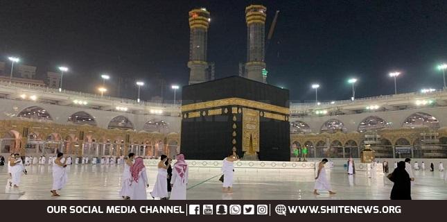 Al-Haram Grand Mosque