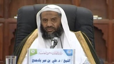 Saudi political dissidents