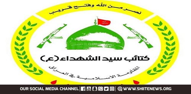 Sayyid Al-Shuhada Brigades