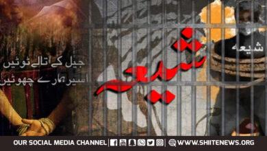 Karachi police arrest many innocent Shias