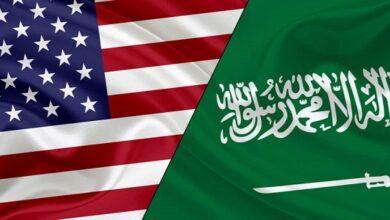 US Embassy in Riyadh