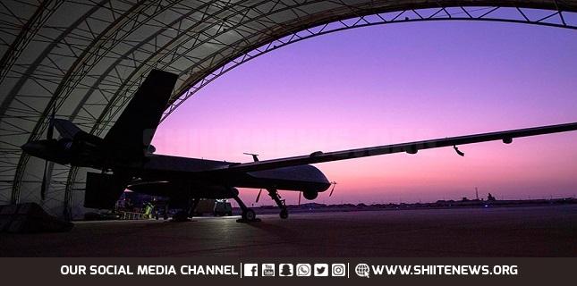 US drone raid