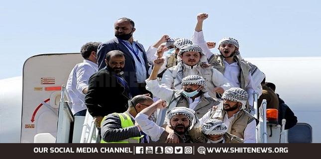 Yemen's Prisoners