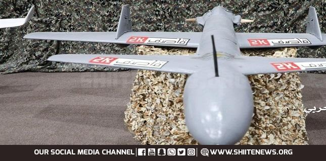 Yemeni Drones