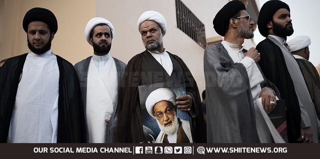 Bahraini regime