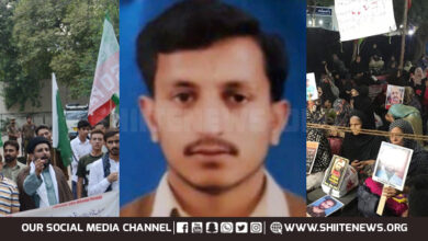 Enforced disappearance of Shia youth Nasir Hussain Shah