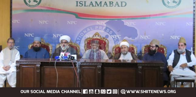 Allama Raja Nasir calls Rabiul Awwal month of unity