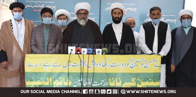 Allama Raja Nasir slams PDM for pro India stance